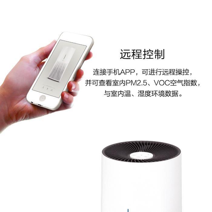 空气净化器/浩泽家用商用空气净化器-除雾霾甲醛异味烟尘PM2.5