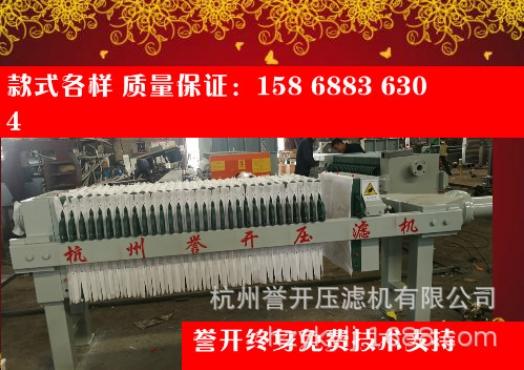 杭州920厢式压滤机技术参数