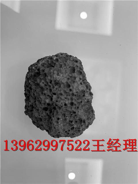 火山岩填料 多肉火山石 园艺火山石颗粒 火山岩填料 火山岩滤料 火山岩