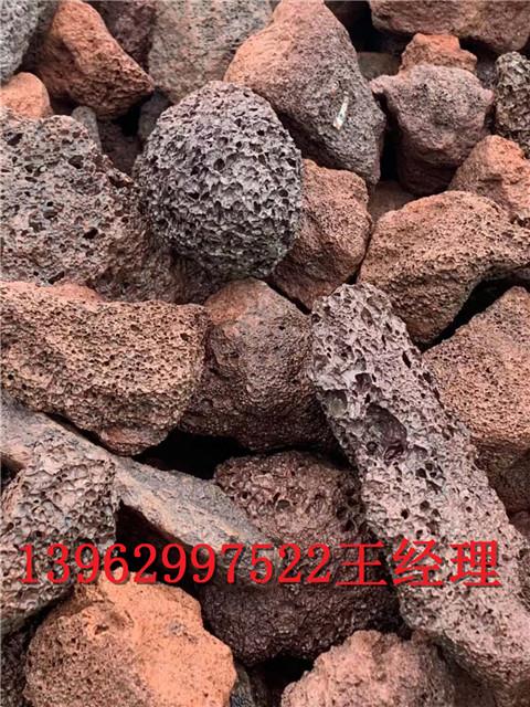 专业供应污水处理挂膜火山岩滤料 火山岩填料火山岩滤料火山岩