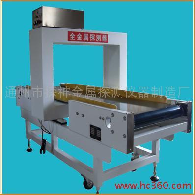 箱式检验金属检测器 箱式检验金属检测器厂家  箱式检验金属检测器价格