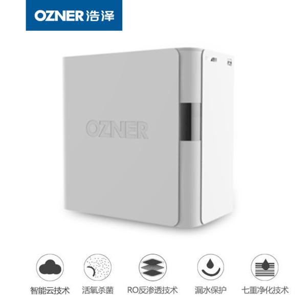 浩泽智能家用厨下式安全净水芯片(配套水路保护器)