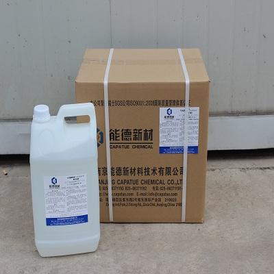 巯基硅烷 KH-580 3-巯丙基三乙氧基硅烷