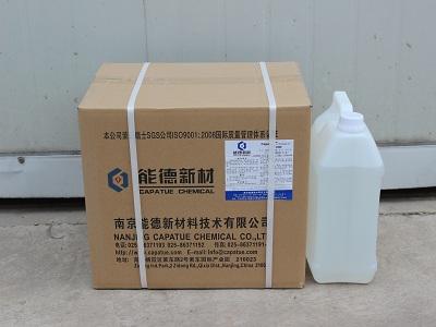 氨基硅烷KH-550 单氨基硅烷 3-氨丙基三乙氧基硅烷