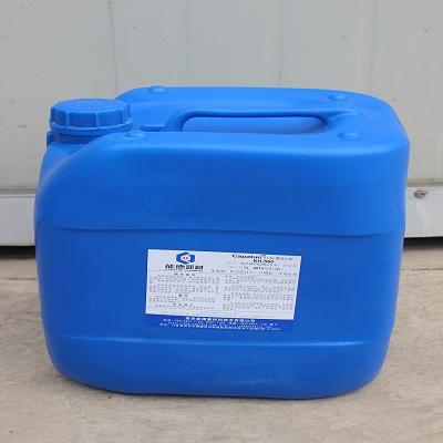 甲基丙烯酰氧基硅烷KH-570 3-甲基丙烯酰氧基丙基三甲氧基硅烷