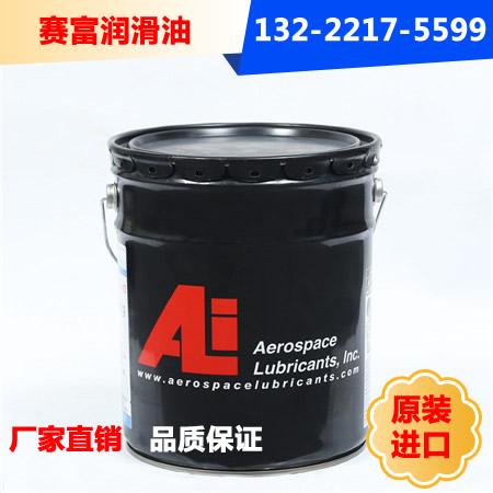 绝缘脂 厂家直销  进口绝缘脂 品质保证