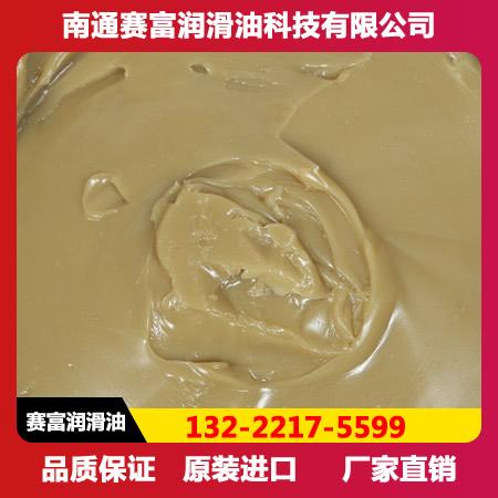 2号低温润滑脂 厂家直销  低温润滑脂 品质保证    低温润滑脂批发