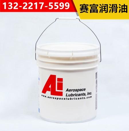 高温脂 进口高温脂 超高温润滑脂 厂家批发直销