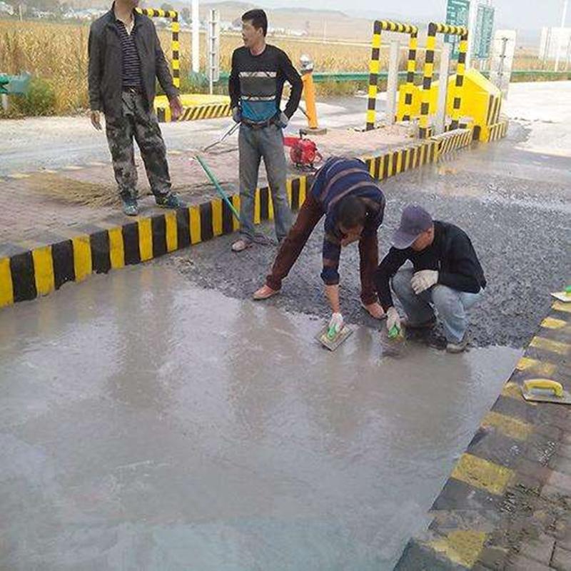 道路修补料 道路路面快速修补料 优质道路修补料  道路修补料零售与批发  厂家直销道路修补料