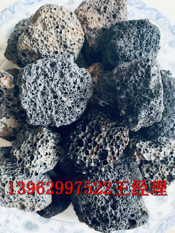 火山岩填料销售量大价格优惠