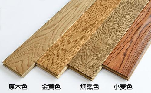 低价出售二手实木地板 送货上门 包安装 来电优惠