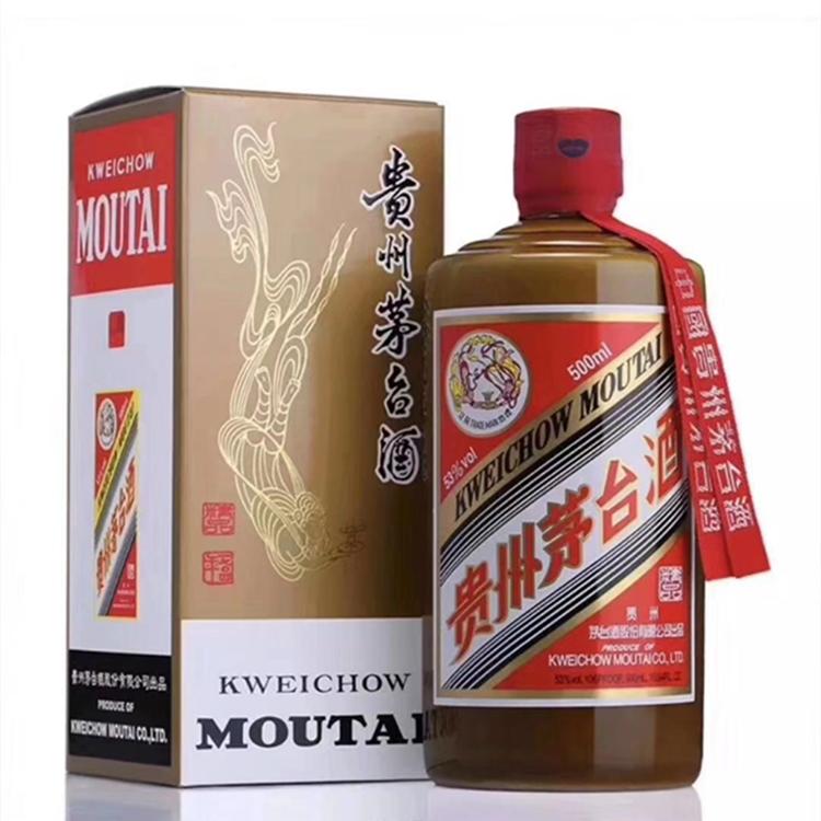 贵州茅台酒回收  高价回收茅台酒  南京回收茅台礼盒
