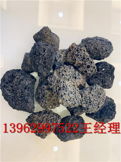 火山岩滤料 火山岩填料 火山岩 污水处理滤料 污水处理填料