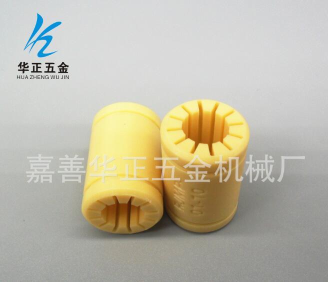 工程塑料滑动轴承 全塑型滑动膜 3D打印直线轴承 耐磨损耐腐蚀