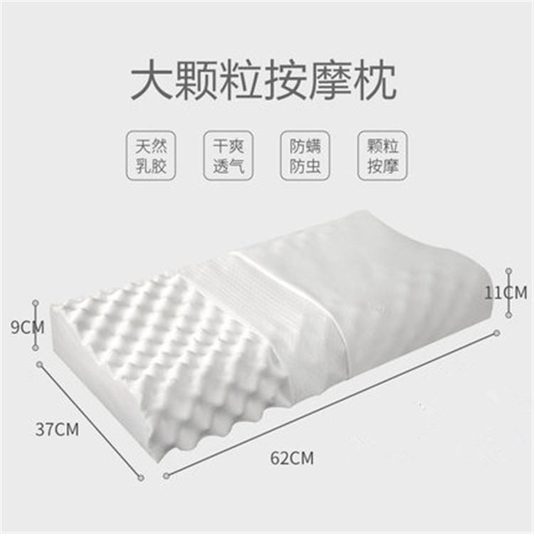 天然乳胶狼牙枕
