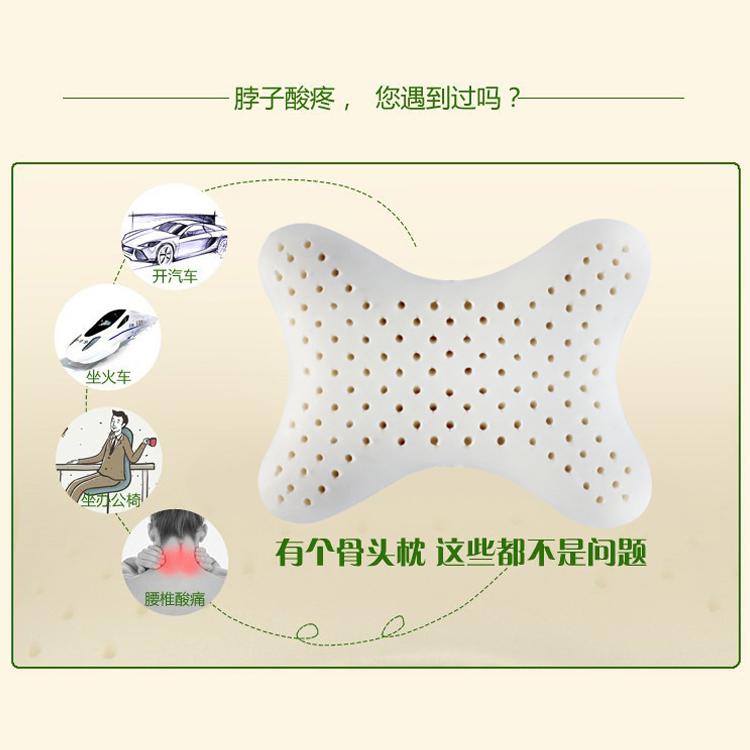 天然乳胶骨头枕