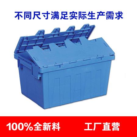 塑料周转箱 塑料物流周转箱 南京货架产报个价直销
