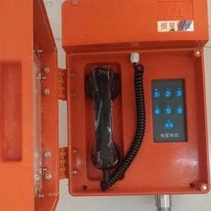 无主机扩音电话  无主机话站 台式扩音话站