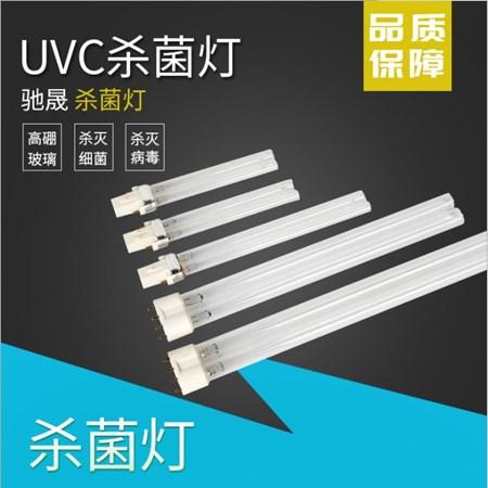T4 T5 1H 5W~55W UVC杀菌灯 PLS-2Pins PLL-4Pins 高硼紫外线灯
