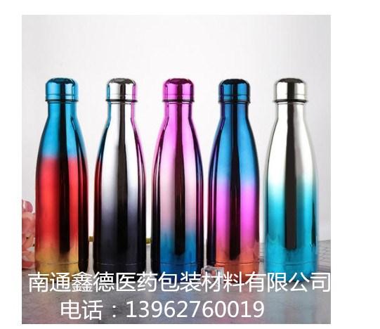 厂家直销管制瓶   彩色管制瓶  品牌 南通鑫德