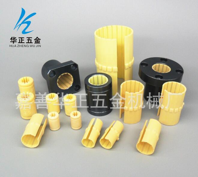 igus工程塑料轴承 非易格斯 自润轴承 滑动膜 改性塑料轴套