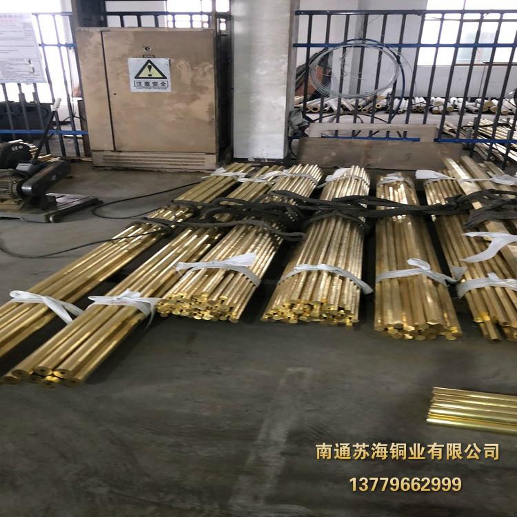 耐磨方黄铜棒  四方黄铜棒  六方黄铜棒  出售批发