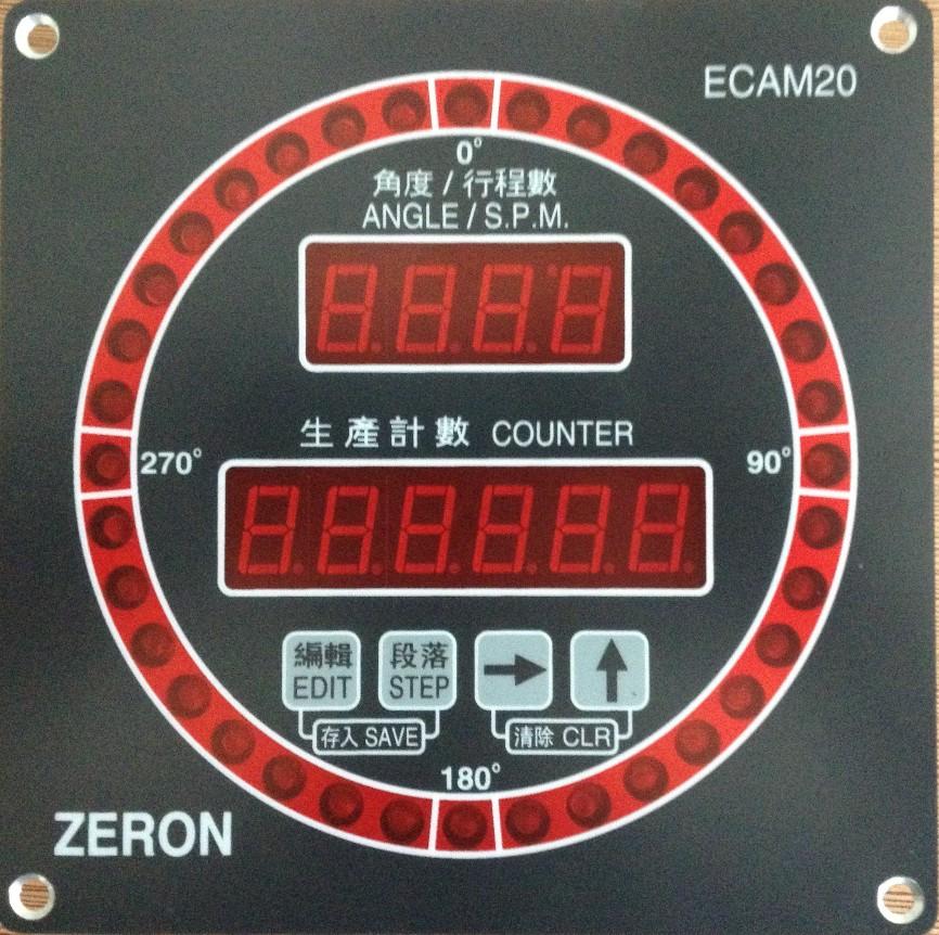 机床控制器定做厂家