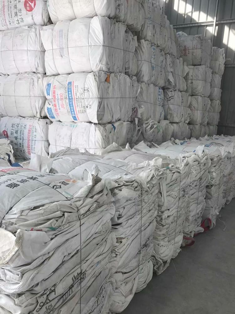 回收废旧编织袋吨袋及供应