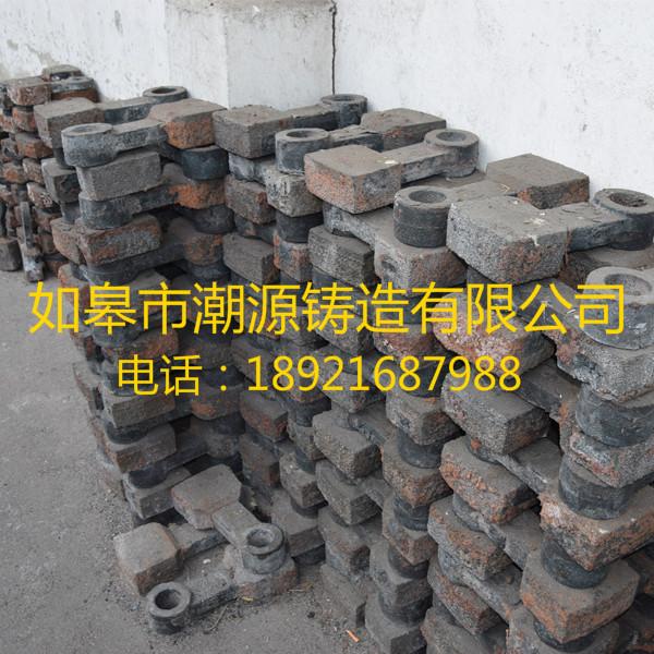 高铬破碎机锤头   高铬复合锤头 高铬锤头价格    质优价廉 首选如皋潮源铸造有限公司