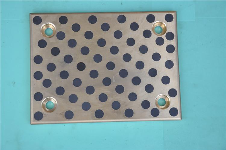 自润滑滑板 自润滑耐磨铜滑板