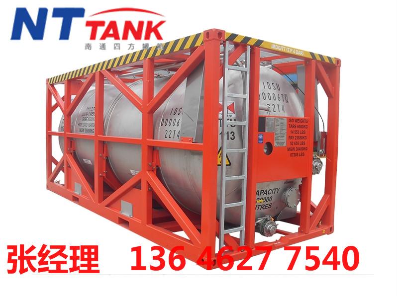 近海集装箱  罐箱  专业生产近海集装箱厂家  厂家直销近海集装箱