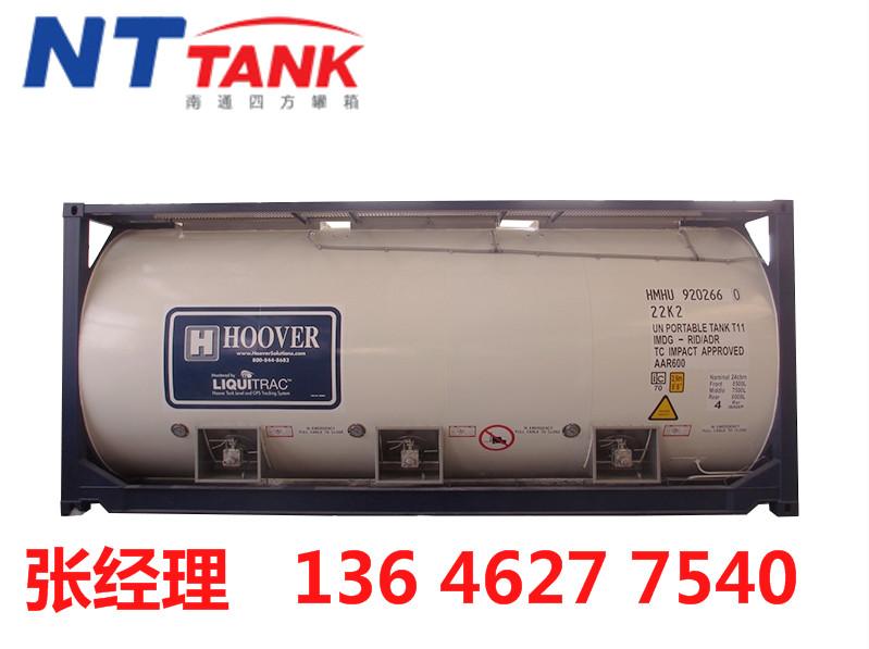 多腔罐  罐式集装箱  罐箱  专业生产多腔罐厂家  厂家直销多腔罐