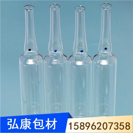 20ml曲颈易折安瓿瓶  医药用瓶  厂家定制  现货供应