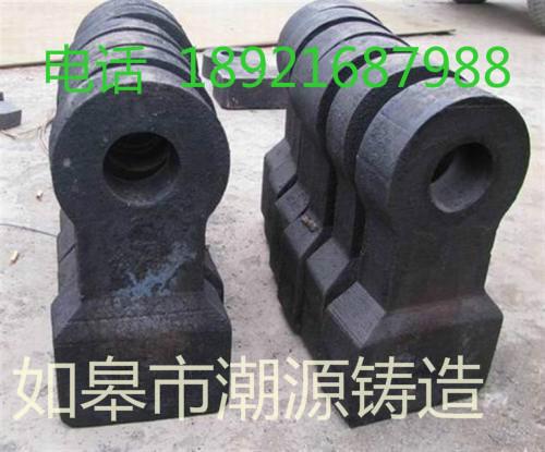 厂家价格加工定做复合锤头--锤头加工-高铬板锤-高铬锤头