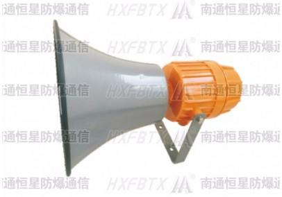 YS-3防爆扬声器