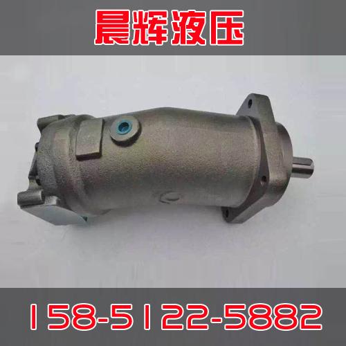 江苏厂家直销 专业生产 A2F5 A2F6 A2F10 A2F12 高转速柱塞泵 柱塞马达