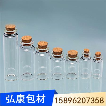 木塞 木塞瓶 许愿瓶 木塞玻璃瓶 厂家直销现货供应