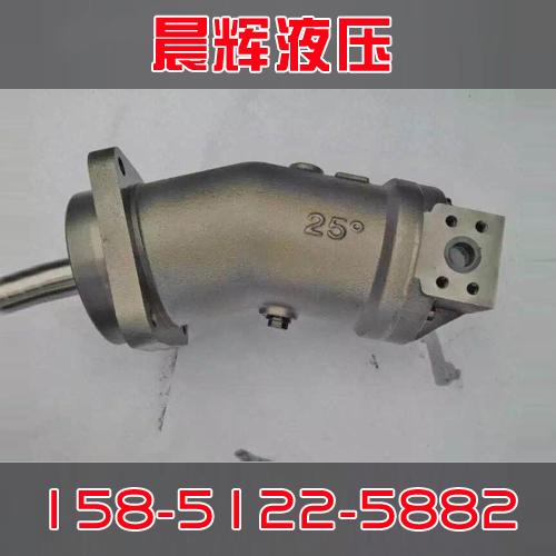 江苏厂家直销 A2F160 A2F107 A2F80 A2F63 A2F55 A2F125 柱塞泵 柱塞马达