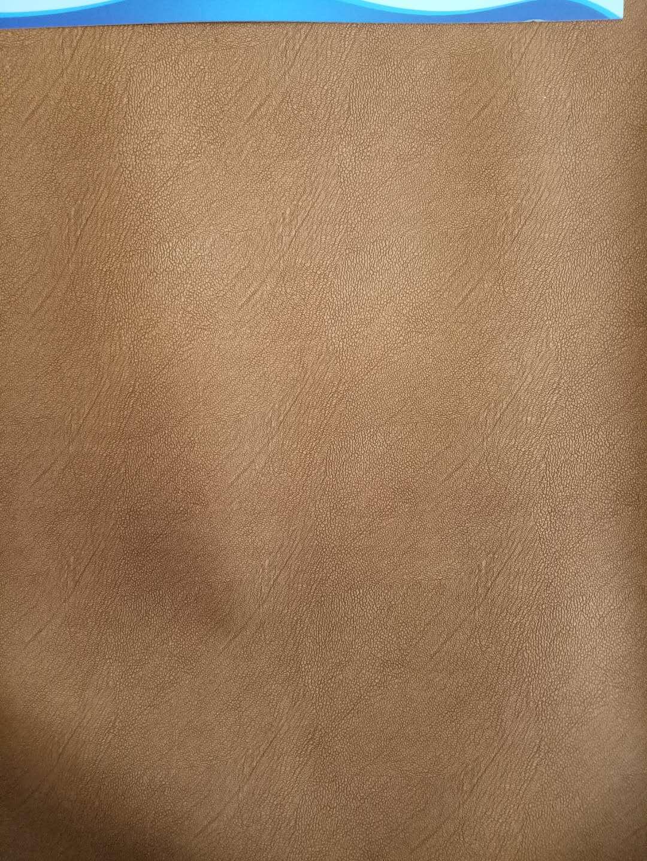 人造革 彩虹豹纹格丽特厂家直销  现货   大量现货