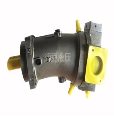 专业生产斜轴式柱塞泵、斜轴式柱塞泵厂家、斜轴式柱塞泵价格、斜轴式柱塞泵供应商