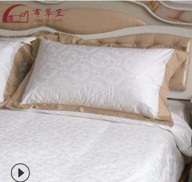 酒店民宿宾馆专用枕套 床上用品枕头套 纯棉贡缎枕套 酒店布草厂家批发