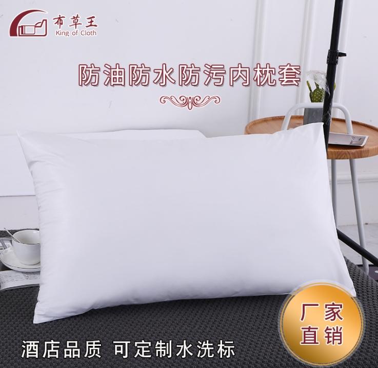 星级酒店布草60支全棉提花三四件套宾馆床上用品床单被套枕套