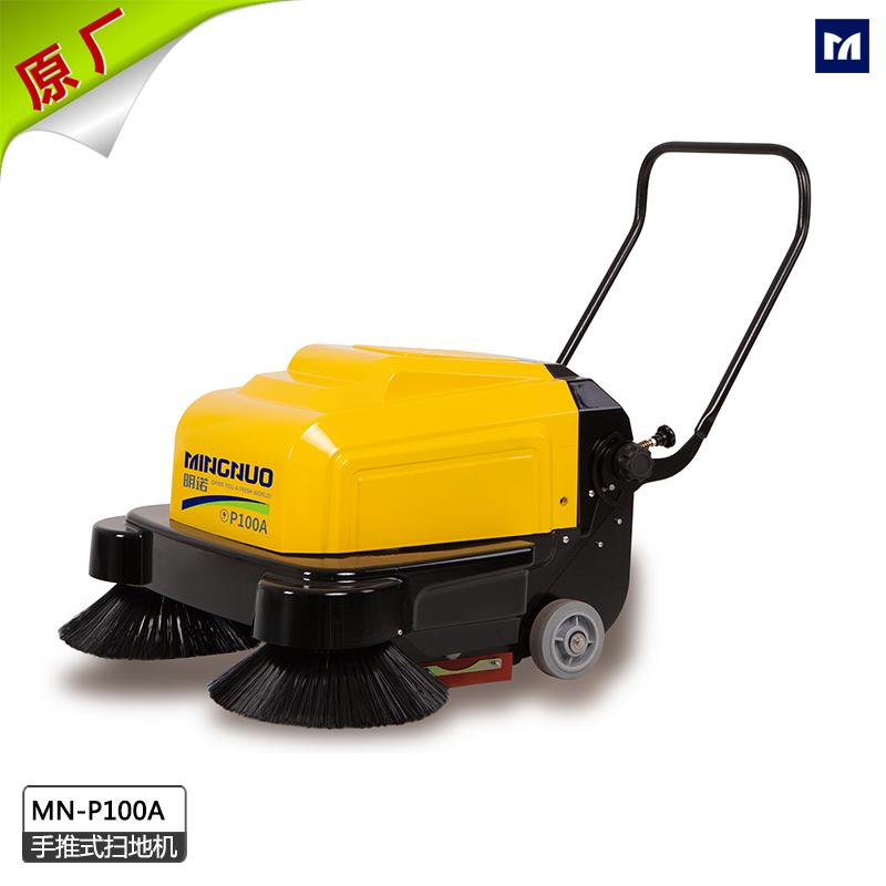 明诺手推式扫地机MN-P100AS 手推式清扫车,室内电动扫地机,大厅清扫机,小型扫地机