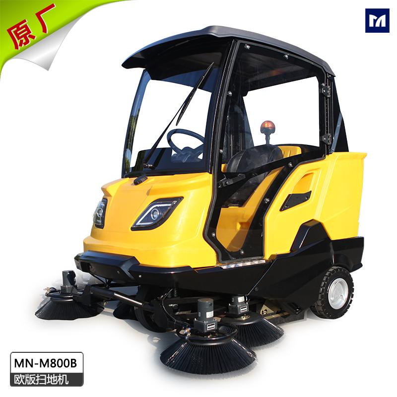 明诺欧版扫地机MN-M800 小区物业清扫机,电动扫地机,驾驶式扫地车,环保清扫车