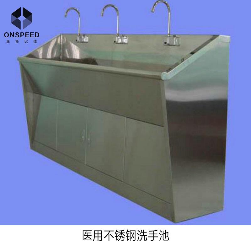 医用不锈钢洗手池价格  手术室洗手池  感应洗手池,医用不锈钢