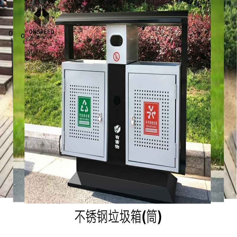 不锈钢垃圾筒价格  果皮箱  不锈钢垃圾箱定制