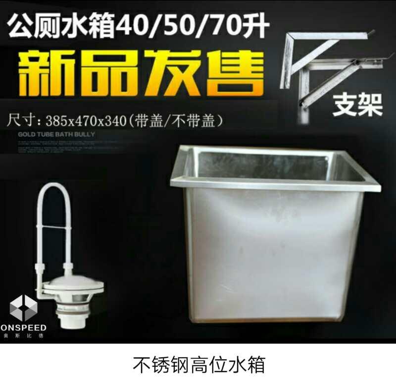 南京不锈钢高位水箱  不锈钢高位水箱  不锈钢高位水箱厂家  高位消防水箱