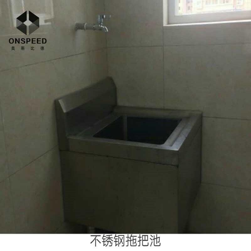 南京不锈钢拖把池  不锈钢拖把池 定制不锈钢拖把池  不锈钢拖把池批发