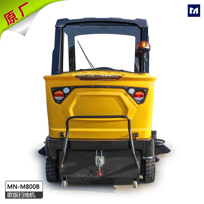 明诺物业清扫机MN-M800