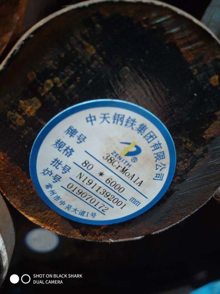 38CrMoAl圆钢  38CrMoAl高级氮化钢